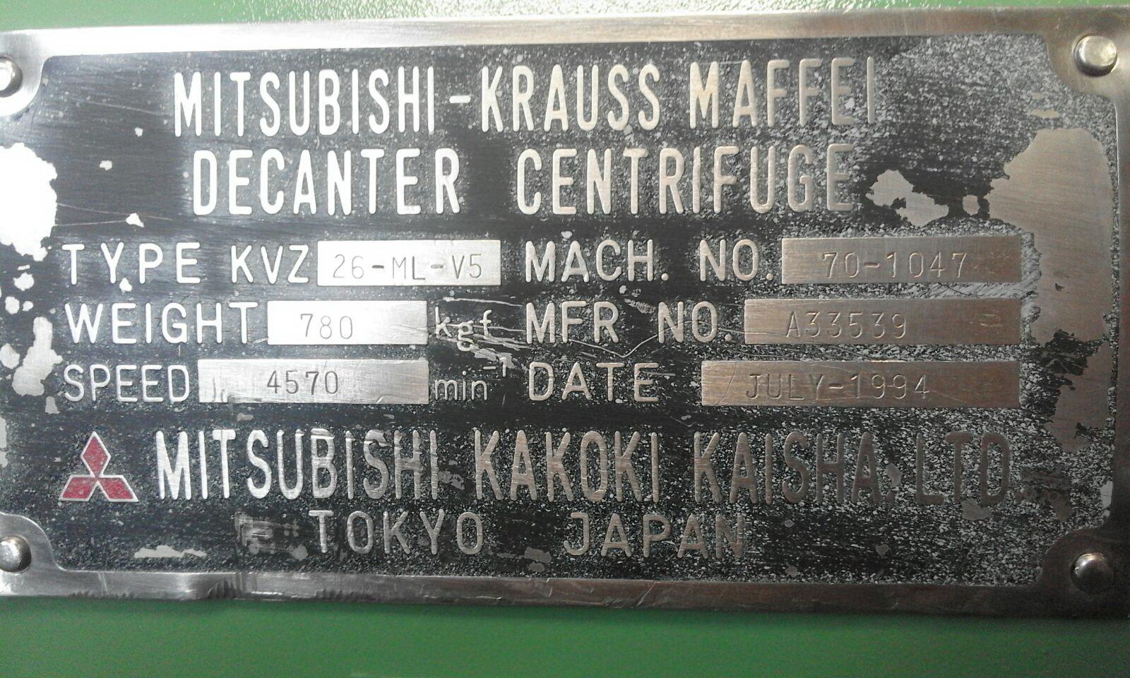Krauss-Maffei KVZ-26-ML-V5 decanter centrifuge, 316SS.