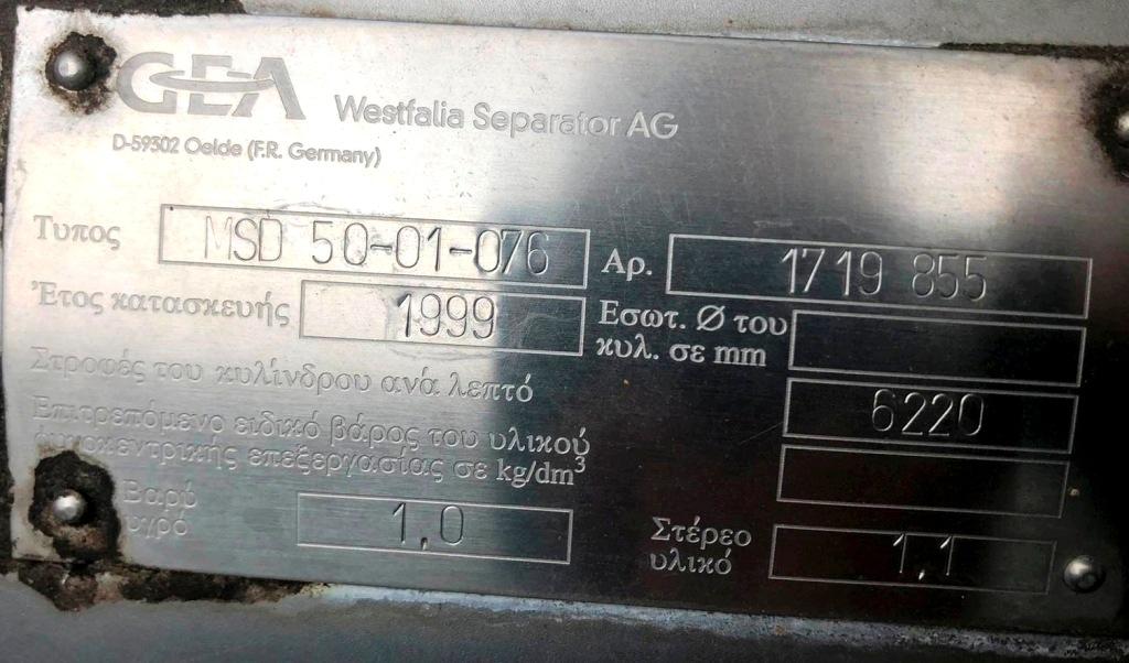 Westfalia MSD 50-01-076 milk separator, 316SS.